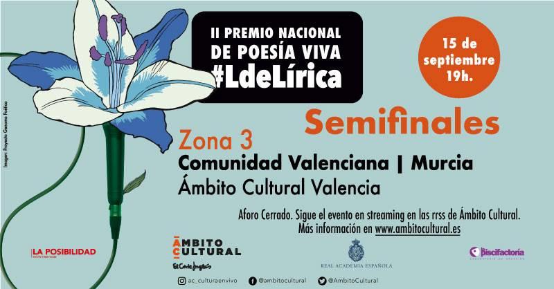 Cartel premio Poesía Viva./ EPDA