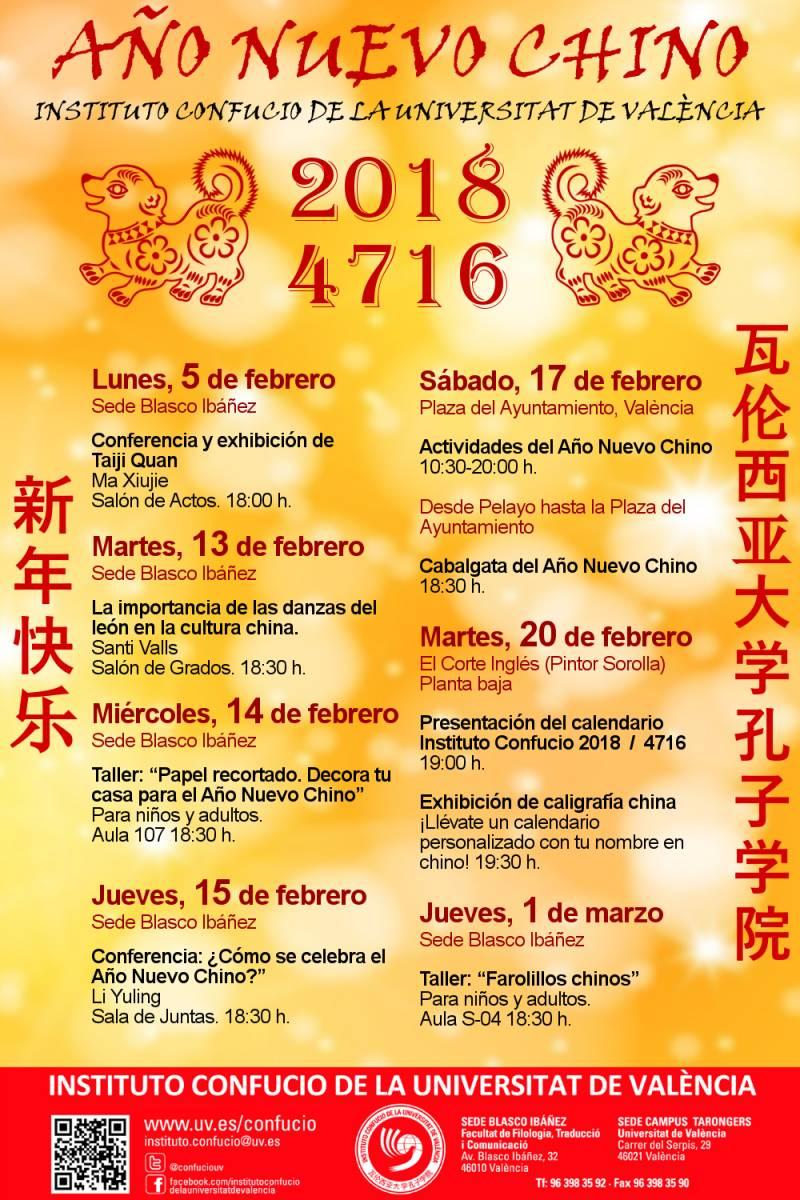 Cartel actividades Año Nuevo Chino