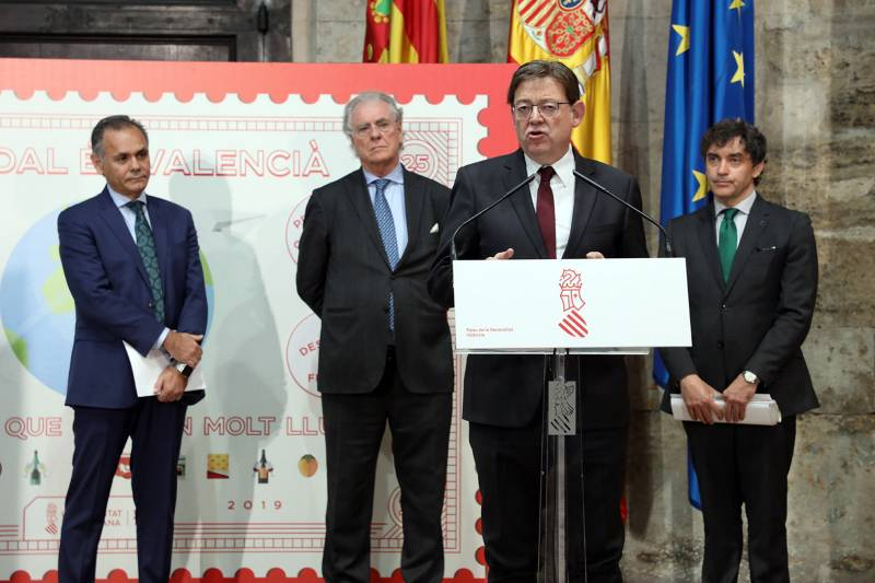 I Desfile de Indumentaria Valenciana · Gremio Artesano de Sastres y Modistas CV