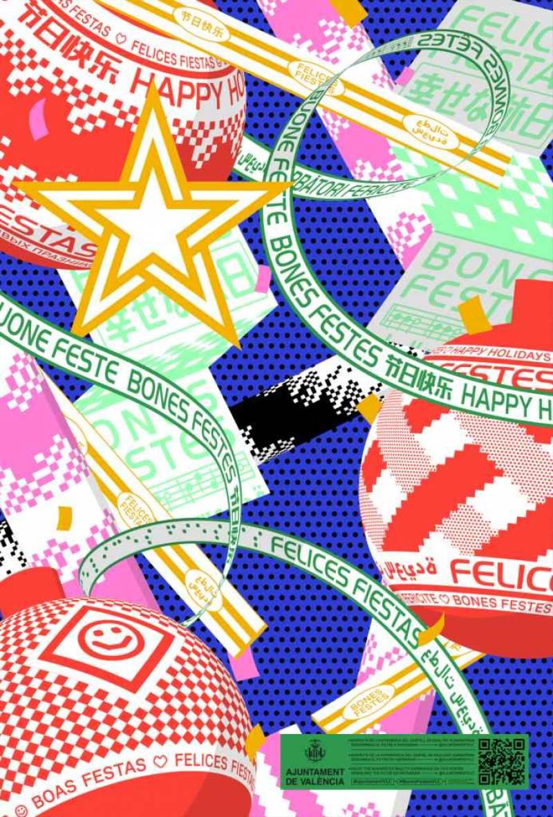 L'Ajuntament felicita el Nadal en tres dimensions