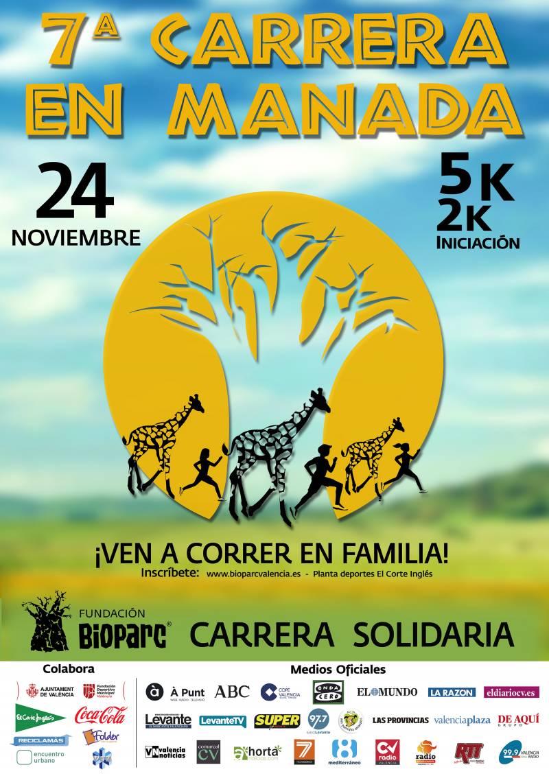 Cartel 7ª Carrera en Manada de BIOPARC Valencia