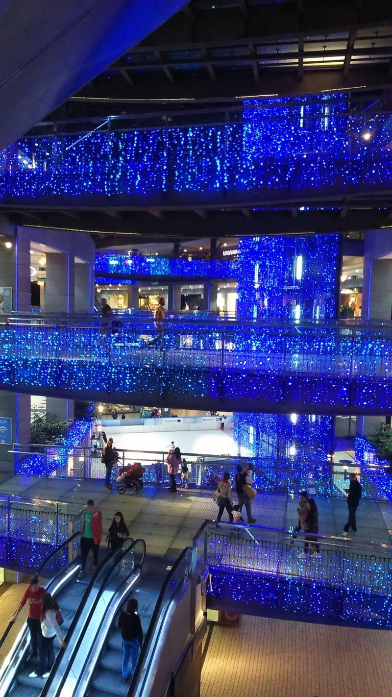 Aqua Multiespacio Navidad