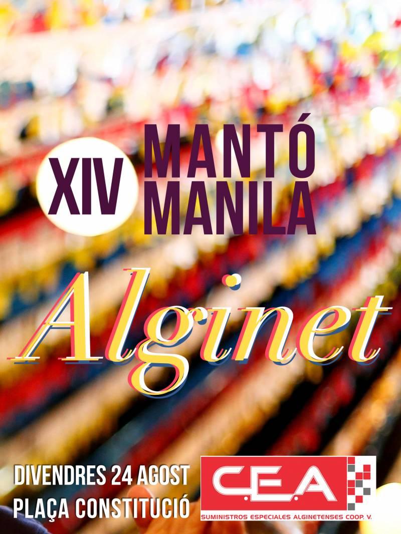 Cartel XIV Verbena del Mantón de Manila CEA Alginet