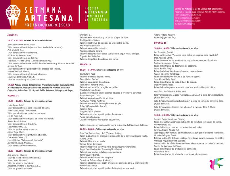 La vicepresidenta, Maria Josep Amigó, i el diputat de Cultura, Xavier Rius, a la presentació de les ajudes culturals per a 2018 // Abulaila