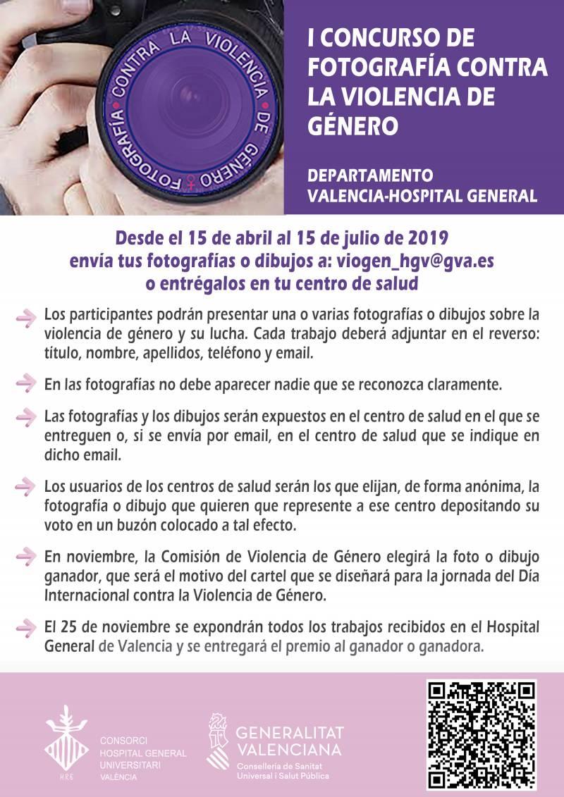 Cartel anunciador del día del niño hospitalizado. // viu valencia