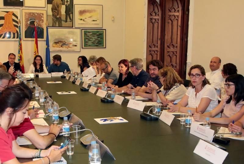 Comisión mixta Aquarius