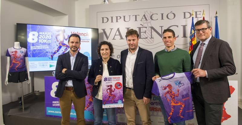 Andrés Campos y Maravillas Aparicio en la presentación de la 10KFem