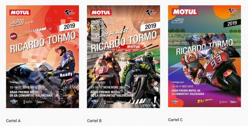 Concurso de carteles 2019, Circuit Ricardo Tormo