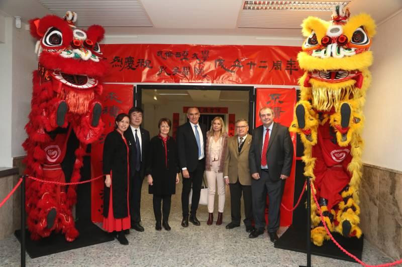 Fiesta de la cultura china