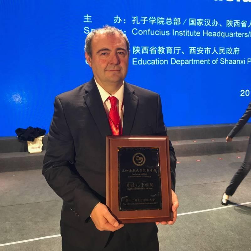 Premio mejor Instituto Confucio