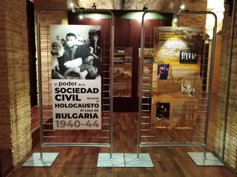 Exposición sobre el Holocausto Búlgaro