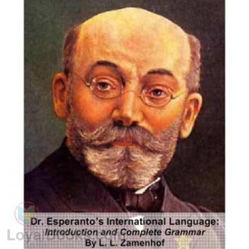 El Doctor Zamenhof, el creador del idioma esperanto que tiene una calle en Valencia