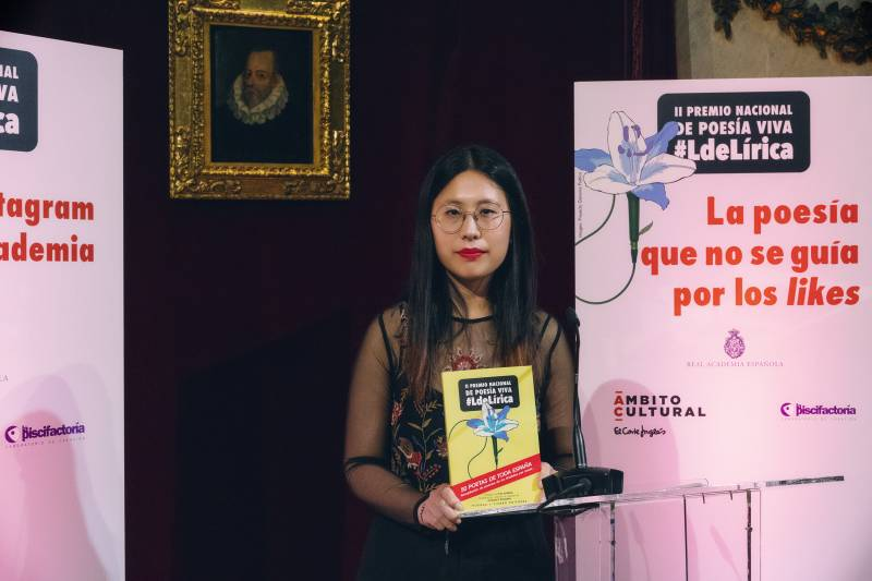 Paloma Chen. EPDA.